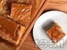 Снимка на рецепта Карамелен сладкиш с бонбони Лакта